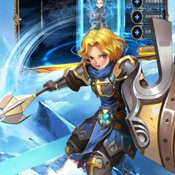 战神新世纪手游九游版最新下载v1.0