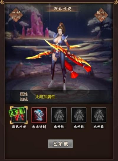 仙之侠道手游九游版最新下载截图0