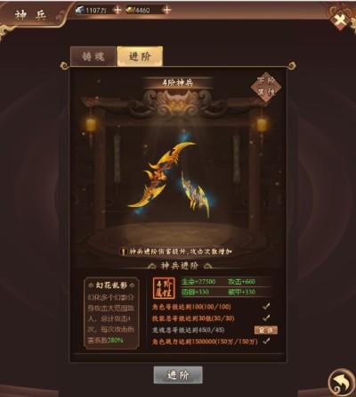 仙之侠道手游九游版最新下载截图1