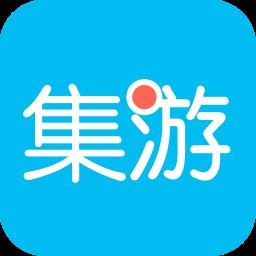 集游安卓官方正式版手游下载v1.2