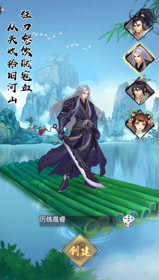 赤影江湖官方正版手游安卓最新版v1.0截图2