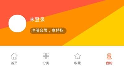 喂谷购物优惠券app安卓版最新下载截图3