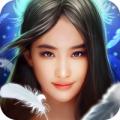 神曲之符文英雄安卓手游最新公测版下载v1.2.3