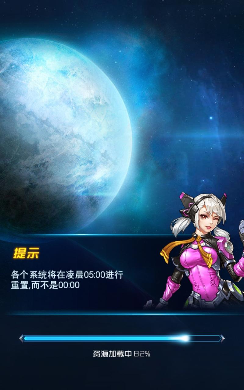 王牌机战安卓官方最新版手游下载v2.2.6截图1