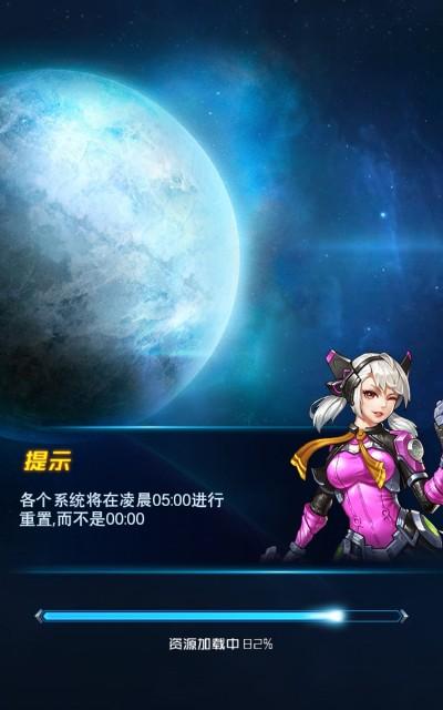 王牌机战安卓官方最新版手游下载截图1
