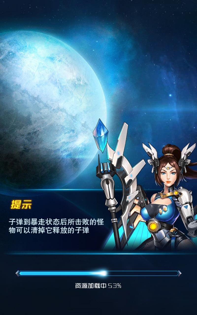 王牌机战安卓官方最新版手游下载v2.2.6截图4