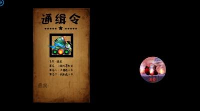 坦克大决战官方正版手游安卓最新版截图3