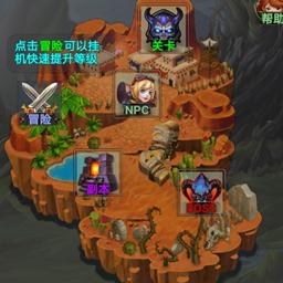放置勇者传官方手游安卓最新版v1.0v1.0