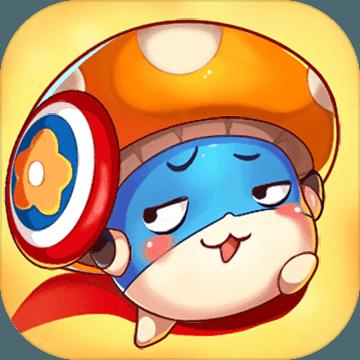 复仇菇菇联盟安卓官方版手游下载v1.0
