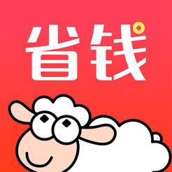 羊毛省钱网购优惠券app安卓最新版v2.2.0