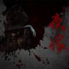 探灵之夜嫁安卓最新测试版v2.3.4