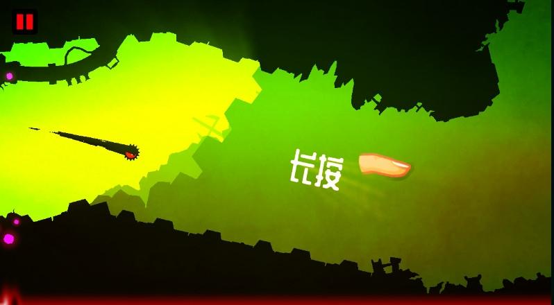 飞翔之心官方正版手游安卓最新版v1.0.0截图3