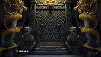 龙城霸业安卓官方版手游下载截图0