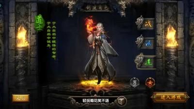 龙城霸业安卓官方版手游下载截图2