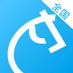 天马出行app手机版免费下载v1.0.6