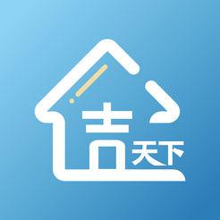 吉天下社区服务app手机版免费下载vv1.0.0