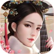 宫廷秘传苹果官方最新公测版手游下载v1.0