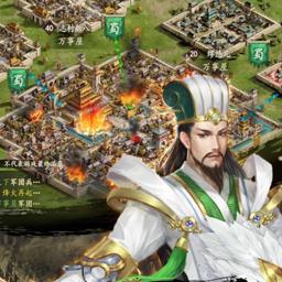 众神征战手游官网安卓最新版v2.0
