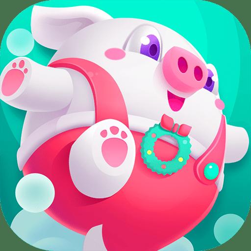 猪来了2021最新版本v4.7.0