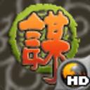 江湖谋生记安卓手游最新公测版下载v1.0