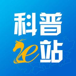 北疆科普e站app手机版免费下载v1.0