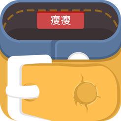 瘦瘦app官方版v6.5.2