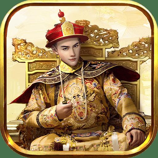 老爷快跑安卓官方最新版手游下载v1.9