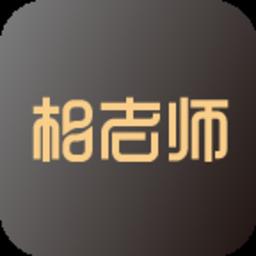 相老师app安卓手机免费版v1.0.0