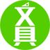 文具批发零售商城app安卓最新版v1.0