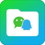 手机腾讯文件app官方安卓版v4.6.1.0018