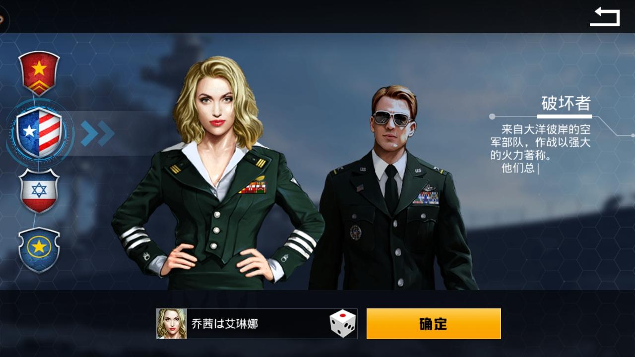 血战长空大国崛起安卓官方版手游下载v3.2.6截图0