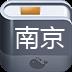 南京旅游攻略安卓最新版手机软件下载v1.2