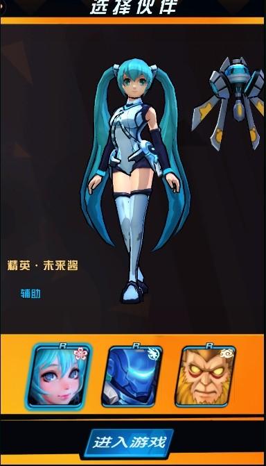 漫画英雄3d官方手游安卓最新版截图4