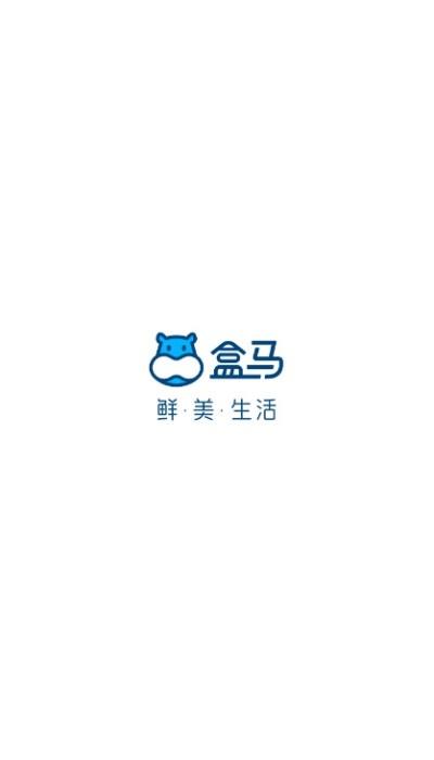 盒马鲜生app官方安卓最新版截图1