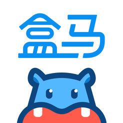 盒马鲜生app官方安卓最新版v4.3.0