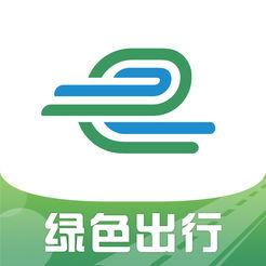 e高速(高速公路实时路况)app官方最新版v3.1.0