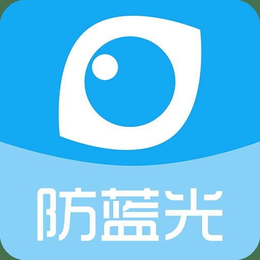 护眼宝防蓝光安卓官方版手机软件下载v02.18