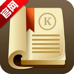 开卷有益(小说阅读)安卓官方正版最新app下载v8.0