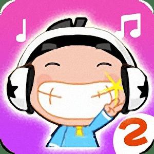 我爱记歌词2安卓官方最新版手游下载v1.0