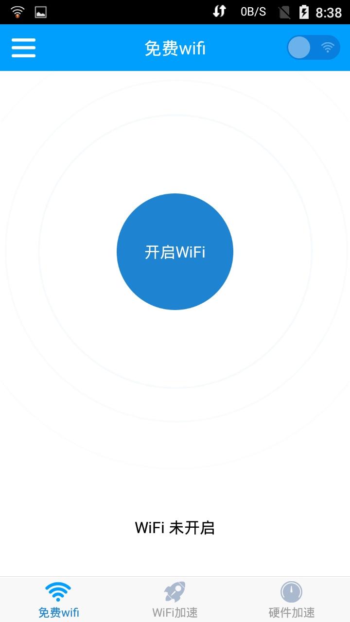 wifi上网加速器100倍版v4.8.7截图4
