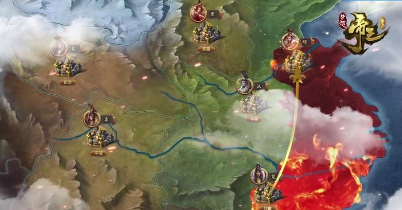 梦想帝王手游官网版v2.0.19截图5