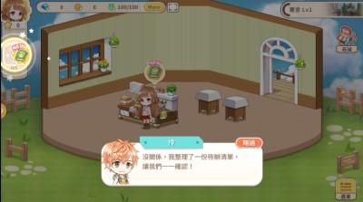 甜点王子2官方手游安卓测试版截图2