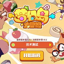 �艋�u大冒�U官方手游安卓最新版v1.0.2