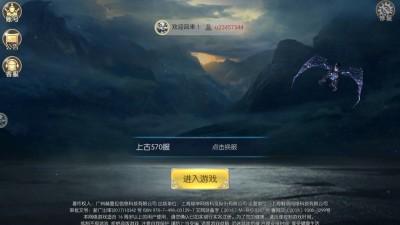 青云仙域安卓官方最新正版手游截图0