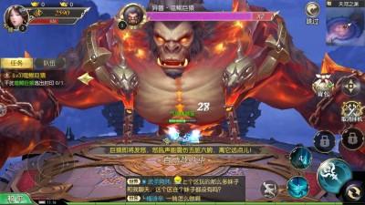 青云仙域安卓官方最新正版手游截图5