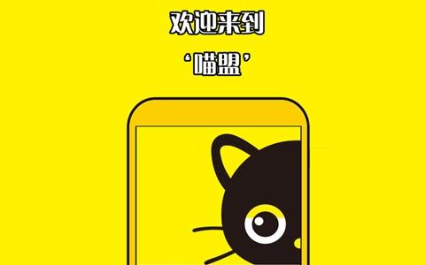 喵盟Meow苹果版