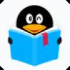 QQ阅读下载v6.6.6.888