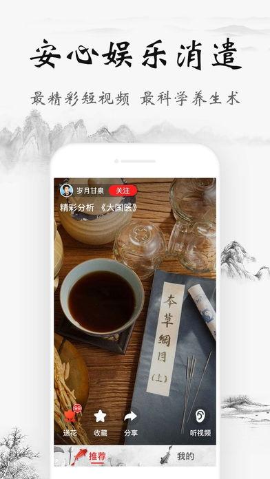 爱奇艺锦视苹果版下载v0.9.1截图0