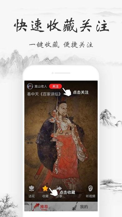 爱奇艺锦视苹果版下载v0.9.1截图3
