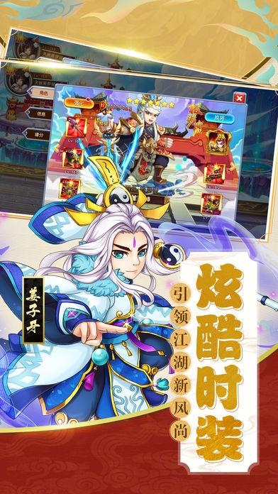 萌妖姬手游苹果版v1.0截图2